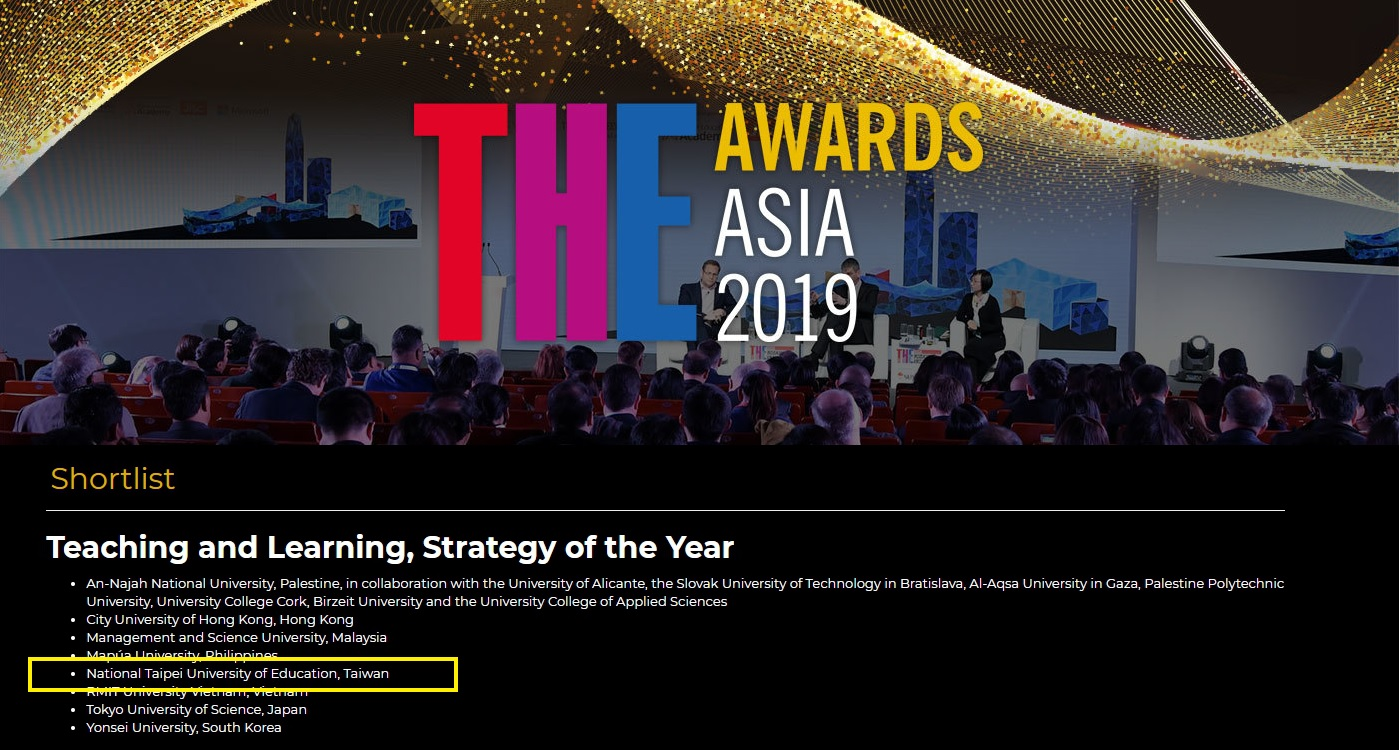 Times Higher Education Awards Asia